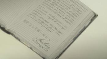 Maria's handwriting
