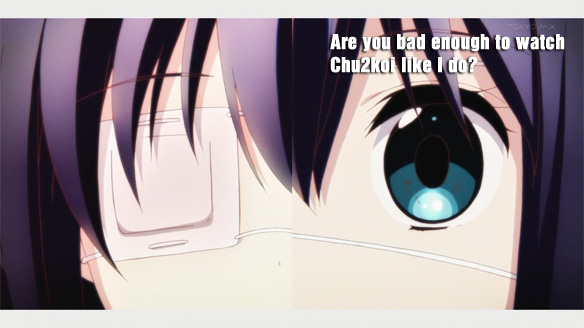 Chu2koi experiment eyepatch requirements