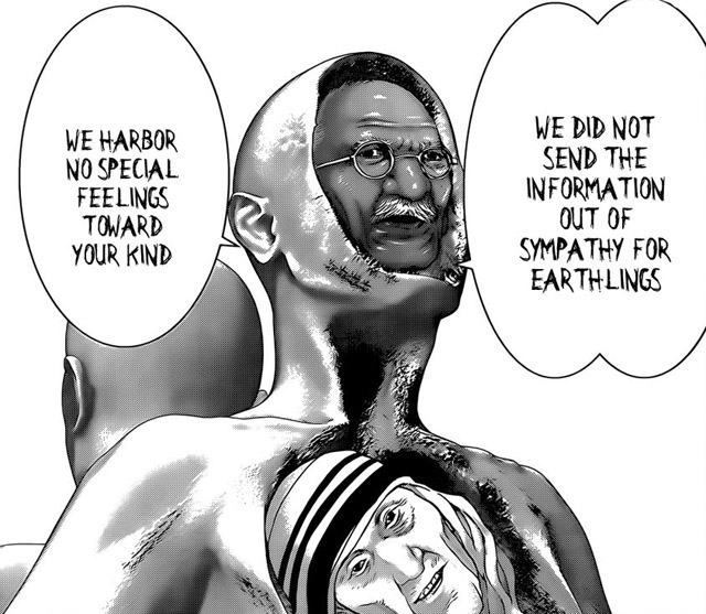 Gantz Yokai