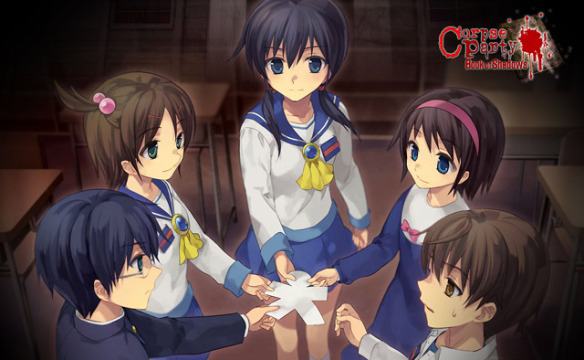 corpse-party-book-of-shadows