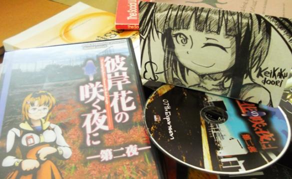 Higanbana-2nd-Night-game-Keikakudoori